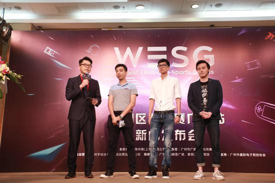 WESG2017中国区预选赛广东站正式启动(图)