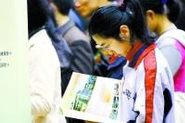 香港2568人报读内地大学:中大人数最多 医科最受欢迎