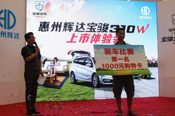图为装车比赛第一名获得者上台领奖