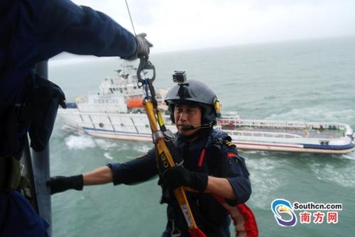 船机海空立体联动快速救助受困人员