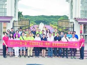 一带一路12国媒体访穗。广州日报全媒体记者 邵权达 实习生江宇祺 摄