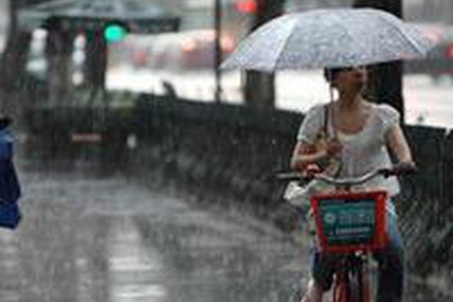 明起广东将迎来新一轮降雨 局部地区雨势将较大