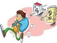 15岁熊孩子与父母赌气 从广州骑共享单车回河南老家