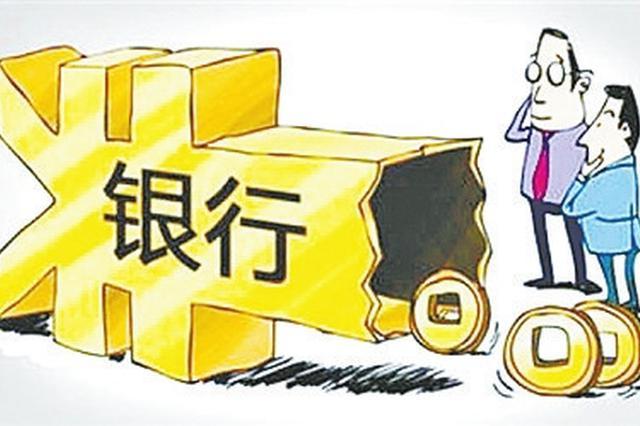 中国家庭储蓄分布图:5%的高收入家庭拥有50%的储蓄