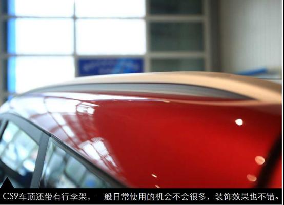 【新车图解】以挑战者的姿态全面登场 图解猎豹CS9417