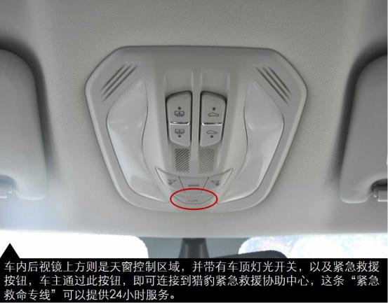 【新车图解】以挑战者的姿态全面登场 图解猎豹CS9465