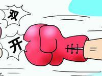 广东江海统战部长刘晓蓉被双开 为配偶经营谋利