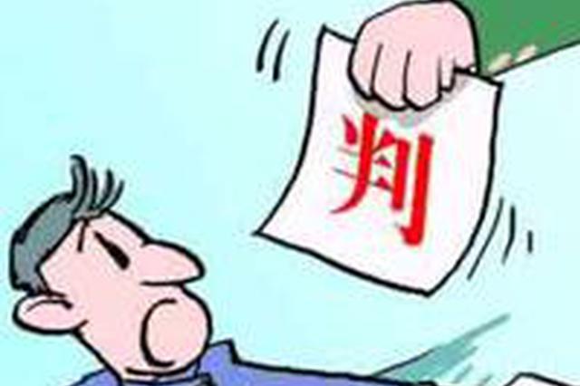 香港一对夫妇留两名幼儿在家 被判监4星期缓刑18个月