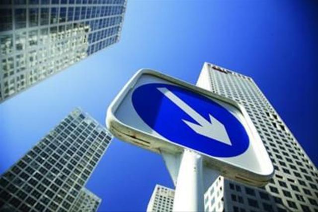 省房协:深圳等四市商品住宅销售面积降幅超25%