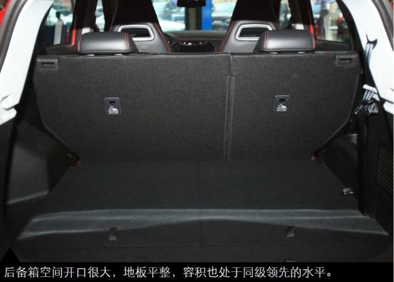 【新车图解】以挑战者的姿态全面登场 图解猎豹CS9500