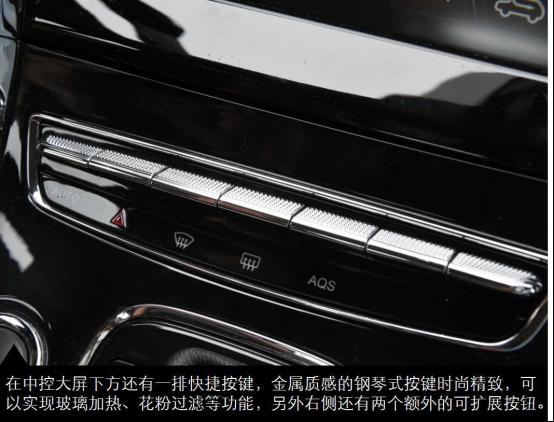 【新车图解】以挑战者的姿态全面登场 图解猎豹CS9457