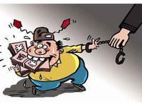 清远市人大代表吴桂发涉嫌贪污罪被立案侦查