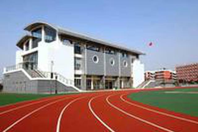 广州实验学校落户黄埔区 2019年将开始招生
