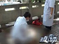 疑因找不到老婆压力大 中山26岁男子跳河溺亡(图)