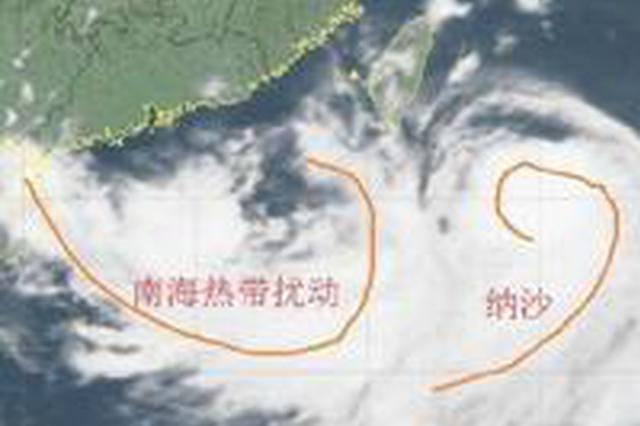 双台风即将登陆:省防总启动防台风Ⅳ级应急响应