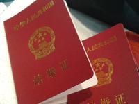 广州荔湾区启动跨区婚姻登记 8月15日起可办理登记