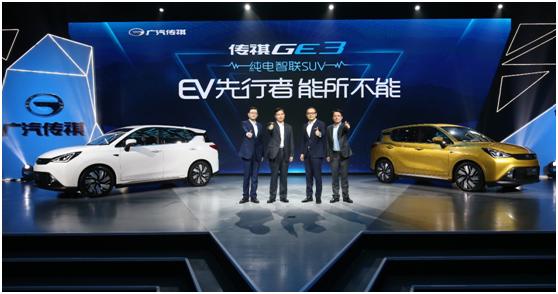 """""""最美纯电SUV""""GE3 7月21日在上海上市"""