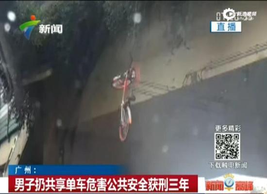 男子泄愤天桥扔共享单车 挂电缆致停电