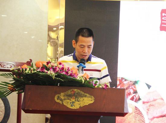 惠州市厨师协会会长梁富杰先生致辞