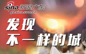 清远拟建28个特色旅游小镇
