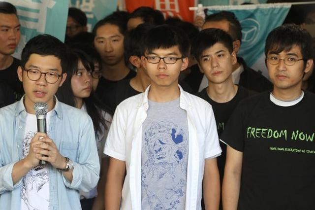 """香港非法""""占中""""主要参与者黄之锋等被判入狱"""