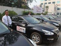 首汽约车开通深港通服务 内地居民可坐专车直达香港
