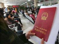 广州上月二手房成交81.14万平米 较3月下降6成