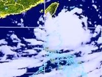 台风天鸽来袭登陆广东