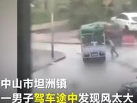 台风天鸽下男子想撑住货车 不幸车被吹翻人被压遇难