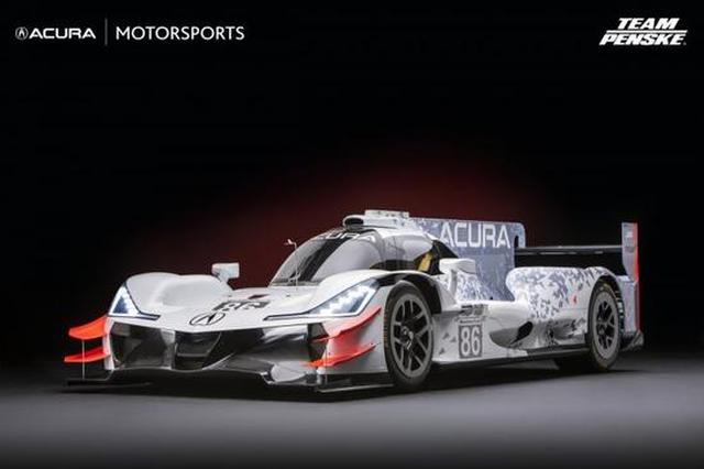 讴歌公布第五代原型赛车 明年出战IMSA