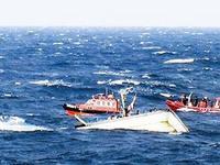 一艘货船在香港附近海域沉没 11名船员全部被救