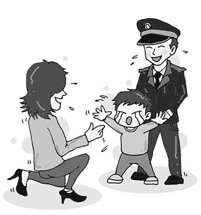 四岁男孩离家走失父亲遍寻无果 民警及时送回家