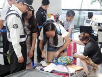 白云机场9月2-6日安检升级 请提前2-3小时到达机场