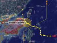 新台风给粤东带来大雨 省防总启动防风Ⅳ级应急响应