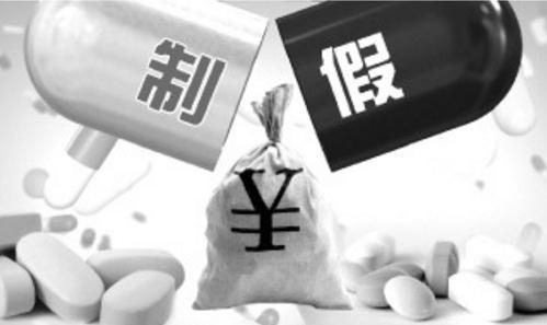 情趣用品店壮阳药涉假多警联动连端26个假药之域情趣用品金刚商城图片