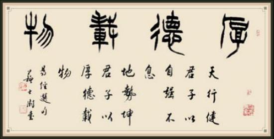 《墨海同舟》书法集出版 展示65幅书法作品_阳江频道图片