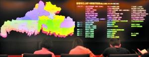 广东省基本医疗保险异地就医结算服务系统(资料图片)。 广州日报记者廖雪明 摄