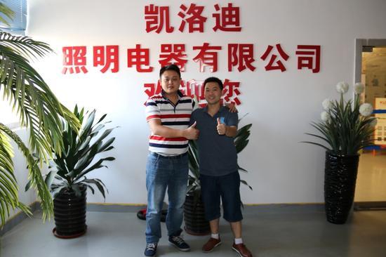 走訪會員單位:凱洛迪照明總經理唐寧(右)