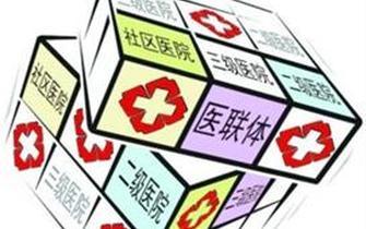 广东省人医与佛山市二医建立医联体