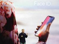 苹果刷脸取代密码:保护隐私却仍存信息泄露忧虑