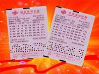梅州彩民为找零钱买彩票 中得20万头等大奖