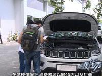 广州一车主给新车上牌 车管所:该车有被盗抢嫌疑
