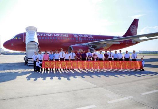 9月22日上午8时50分,吉祥航空的一架A320型号飞机在惠州机场平稳起飞,飞往贵阳,标志着惠州机场第一架过夜飞机正式驻场,助力惠州机场实现过夜航班零突破。当天,惠州机场还新增惠州-张家界-太原、惠州-郑州两条航线,三个航点。据统计,首航当天惠州-郑州航线客座率为88%,惠州-张家界-太原航线客座率更是高达96%。   新航线开通后,惠州机场的通航城市由15个增至18个。此外,在十月底民航航班换季时,吉祥航空还将计划在惠州机场开通飞往武汉、无锡、哈尔滨等地的航线,进一步加密惠州机场的航线网络。 通航两