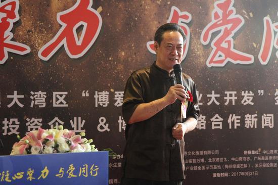 广东省传统文化促进会创会名誉会长余鹏翔先生