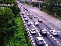 国庆返程高峰昨日16时提前到来 广州发布回程攻略