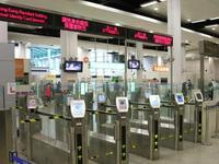 香港入境处将推自助离境服务 旅客离境仅需20秒