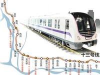 穗地铁十三号线二期工程获批 起于朝阳终于鱼珠