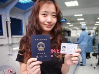 广州建119个出入境自助办证点 赴港澳再次签注达九成