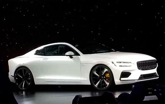 沃尔沃旗下汽车品牌Polestar正式亮相