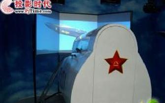 航空航天和虚拟现实的VR飞行